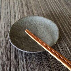 画像2: 中川木工芸 煤竹箸