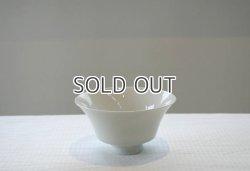 画像1: 河合正光 白磁茶碗