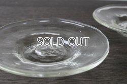 画像1: 安土草多 ガラス小皿