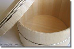 画像1: 中川木工芸比良工房 椹おひつ六寸(約3合)